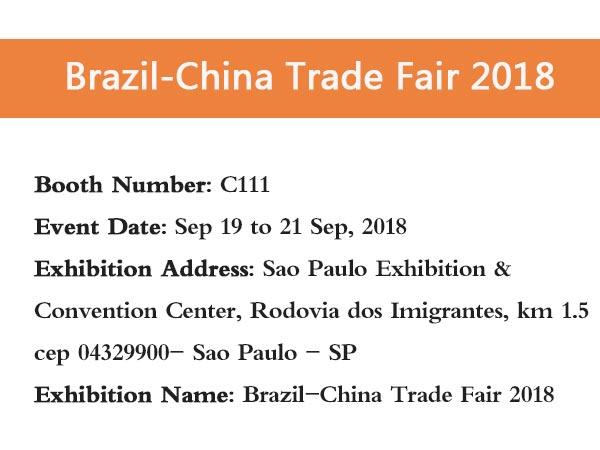 Brazil China Trade Fair 2018