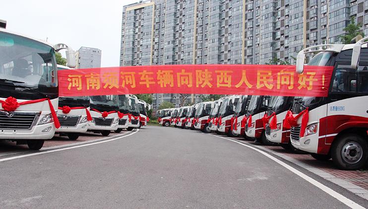 On May 24th, Henan Swan Vehicle Co., Ltd.,