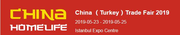 turkey homellife china
