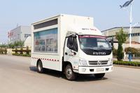 //5krorwxhjqilrij.ldycdn.com/cloud/loBqkKkkRioSqkiprnko/led-truck-for-sale.jpg