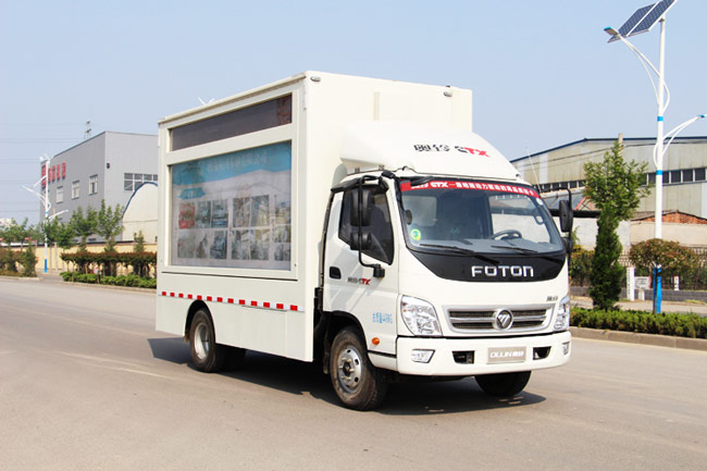Are You Looking for Reliable LED Advertising Truck?