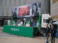 //5nrorwxhjqiljij.ldycdn.com/cloud/lpBqkKkkRiqSiqkqqrko/mobile-stage-truck-china.jpg